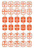 Multi language No Added Preservatives Icons Set — Vector de stock