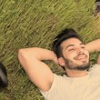 Relax happy after gim warm filter and a lens flare applied — Stock Photo #68045071