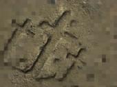 Croci scolpite nella sabbia — Foto Stock