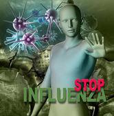 インフルエンザを停止します。 — ストック写真