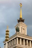 The central building of VDNH in Moscow — Stock Photo