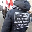 Moscow, Russia - February 4, 2012. Anti-government opposition ra — Stock Photo #63822535