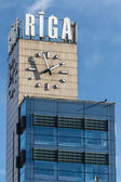 The building at the railway station in Riga on a clear day — Stock Photo