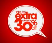 Take an extra 30 percent off speech bubble. — Stock Vector
