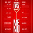 Valentines day menu list design with dishes and drinks. — Vector de stock  #63371479