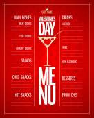 Valentines day menu list design with dishes and drinks. — ストックベクタ