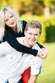 Young love — Stock Photo
