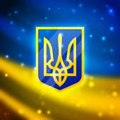 Coat of Arms of Ukraine — Stock Vector