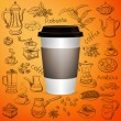 Hand drawn vintage coffee set with cup — Stock Vector #75333681