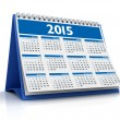 Desktop calendar 2015 — Stock Photo #60006301