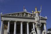 Vienna's Parliament — Stock Photo