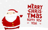 Santa Claus with Merry Christmas Label — Stockvector