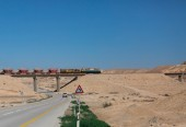 Train in the Negev desert — Stock Photo