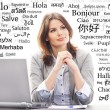 Business woman — Stock Photo #58821497