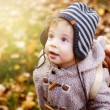 Close-up Portrait of Cute Toddler Boy — Stock Photo #78479206