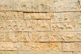 Basrelief artwork of Royal Enclosure temple at Hampi — Stock Photo