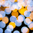 Defocused lights background — Stock Photo #55652639
