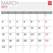 March 2015 calendar — Stock Vector