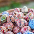 Easter eggs — Stock Photo #68541841