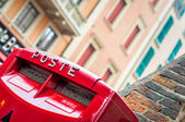 Mailbox. Red postal box — Stock Photo