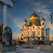Cathedral of Christ the Saviour near Moskva river, Moscow. Russi — Stock Photo #54124713