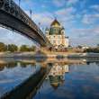 Cathedral of Christ the Saviour near Moskva river, Moscow. Russi — Stock Photo #63641943