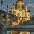 Cathedral of Christ the Saviour near Moskva river, Moscow. Russi — Stock Photo #63642043