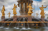 Fountain Friendship of Peoples — Stock Photo