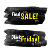 Black Friday Banners — Stock Vector