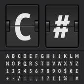 Vector scoreboard alphabet — Stock Vector