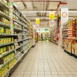 Vasco da Gama Supermarket. — Stock Photo #56043701