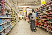 Vasco da Gama Supermarket. — Stock Photo