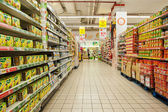 Vasco da Gama Supermarket. — Stock Photo