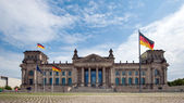 People in front of Reichstag. — Stock Photo