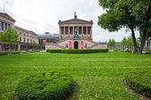 Alte Nationalgalerie Museum building. — Stock Photo