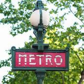 Metro Sign in Paris, France. — Stock Photo
