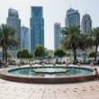 A skyline panoramic view of Dubai Marina — Stock Photo #56704501