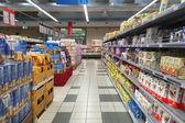 Coop Supermarket — Stock Photo