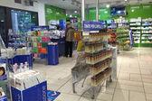 Farmacia della Cicogna — Stock Photo