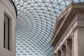 British Museum Great Court in London — Stock Photo