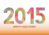 с новым годом 2015 приветствие карт6 — Cтоковый вектор