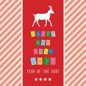 Year of the Goat15 — 图库矢量图片