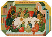 Lord's Supper — Foto Stock