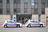 Police Department. — Stock Photo