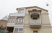 House with traditional balcony in Tbilisi. Old city — Stock Photo