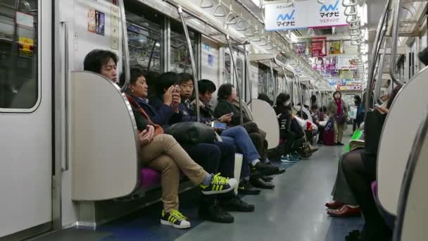 Азиатки метро