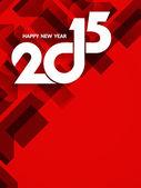 Elegante cartolina per felice nuovo anno 2015. — Vettoriale Stock