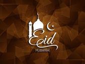 Beautiful background design for Islamic festival Eid. — Stock Vector