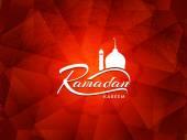 Beautiful Ramadan Kareem background design. — Stock Vector