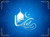 Elegant Eid Mubarak background design. — Stock Vector